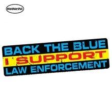 HotMeiNi 15 см x 3 см задняя синяя поддерживающая наклейка для правоохранительных органов JDM наклейка на бампер наклейка на автомобиль грузовик В...