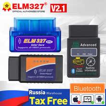 Автомобильный диагностический сканер ELM327 V2.1 mini ELM 327 с Bluetooth-совместимым OBD2 CAN BUS, интерфейс для Android
