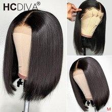 Короткий парик из кружева Боб 13*4 парик из фронта шнурка бразильские человеческие волосы Remy парик 150% прямые парики фронта шнурка предварите...