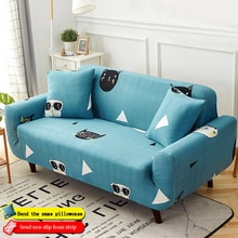 Modern Animal Print Stretchable Sofa Cloth Cover 3 Seat Anti-Slip Elastic Protective Cushion Slipcover Sofa Sectional Universal