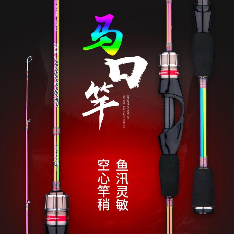 Günstige ul spinning casting rod 1,68 m 1,8 m 1-10g ultraleicht spinning stangen 1-6LB linie ultra licht locken spinnrad angelrute china