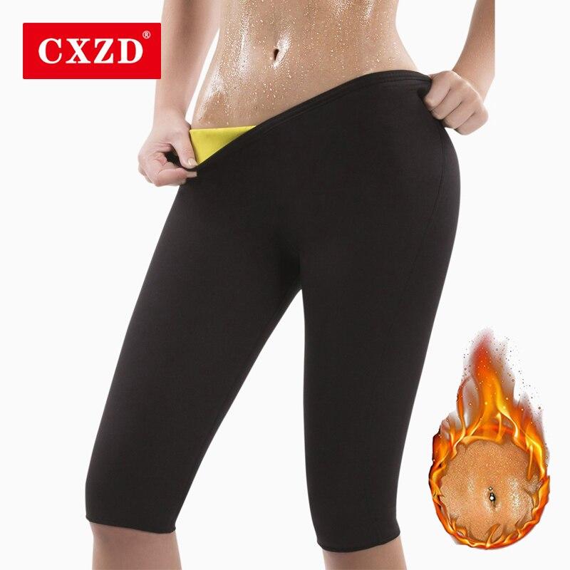 CXZD Women's Slimming Trousers Neoprene Sweat Body Sauna Intimate Stretch and restraint Fitness Stre