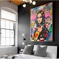 mona lisa street graffiti art poster printing interesting oil painting on the wall art painting living room home decoration