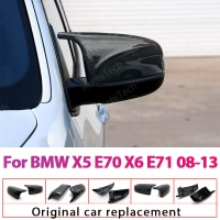 2 шт. зеркало заднего вида отличные боковые крыло изменение яркий черный узор из углеродного волокна зеркала Шапки для BMW X5 E70 X6 E71 2008-2013