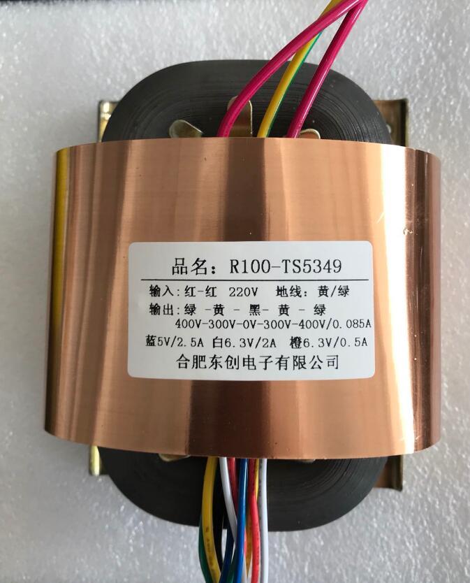 400V-300V-0V-300V-400V 0.085A 5V 6,3 V 6,3 V R transformador de núcleo 120VA R100 transformador personalizado 220V Escudo de cobre amplificador de potencia