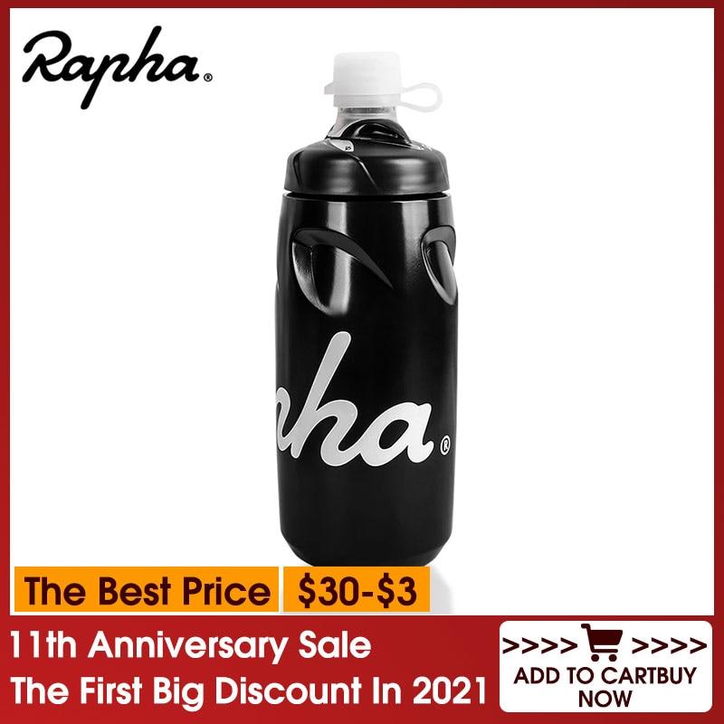 Rapha Bicycle Water Bottle 620ML/750ML Lockable Cycling Running Outdoor Mountain Road Leak-proof PP Cycling Bike Water Bottle