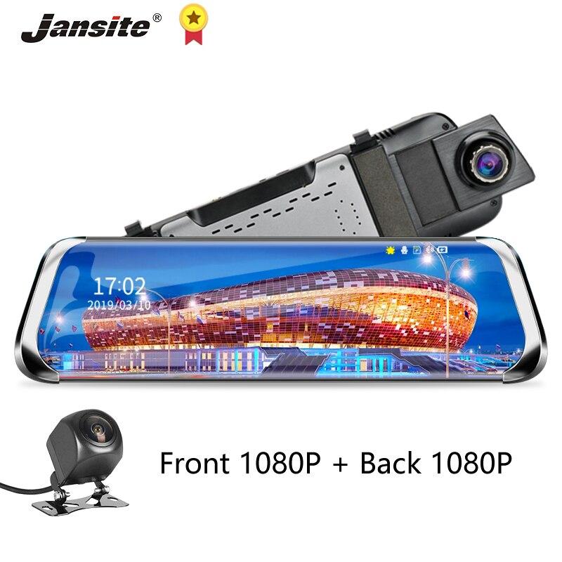 Jansite carro dvr traço cam 10 1080p espelho traseiro câmera de backup córrego mídia tela toque visão noturna imagem reversa lente dupla
