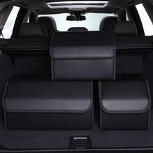 Car Trunk Organizer Box Large Capacity Auto Multiuse Tools Storage Bag Stowing Tidying Leather Foldi