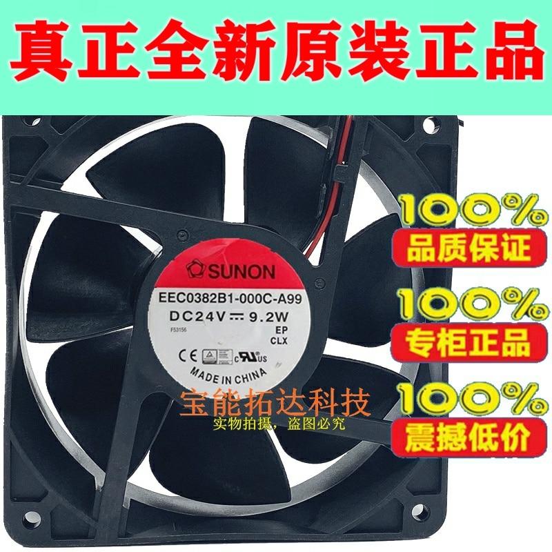 Freeshipping EEC0382B1-000C-A99 12038 24V 9.2W Cooling Fan 12cm JIANXINDA