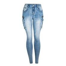 Skinny Push Up Ladies Jeans Plus Size High Waist Elastic Denim Pants Distressed Women Promotion 2019