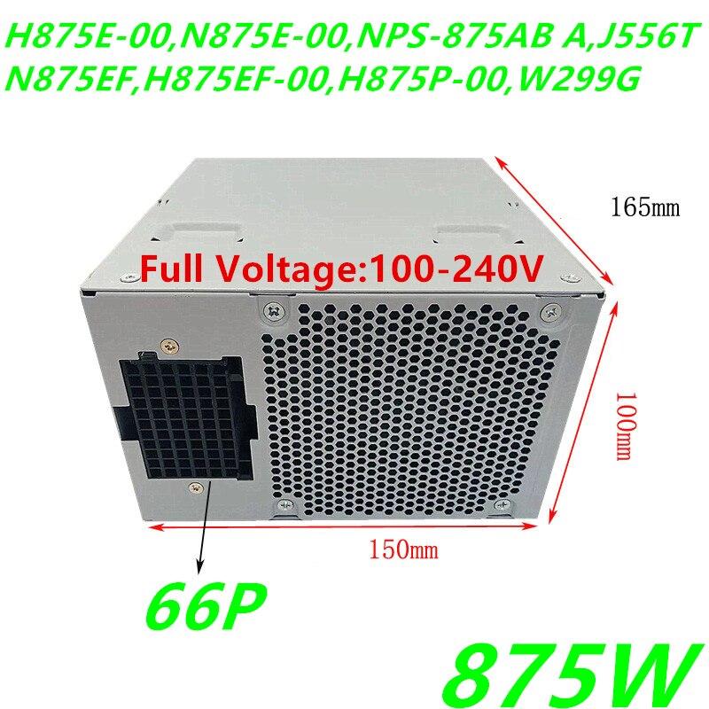 جديد الأصلي PSU لديل T5500 5400 7400 3400 875W امدادات الطاقة H875E-00 N875EF-00 NPS-875AB A NPS-875BB A H875EF-00 H875P-00