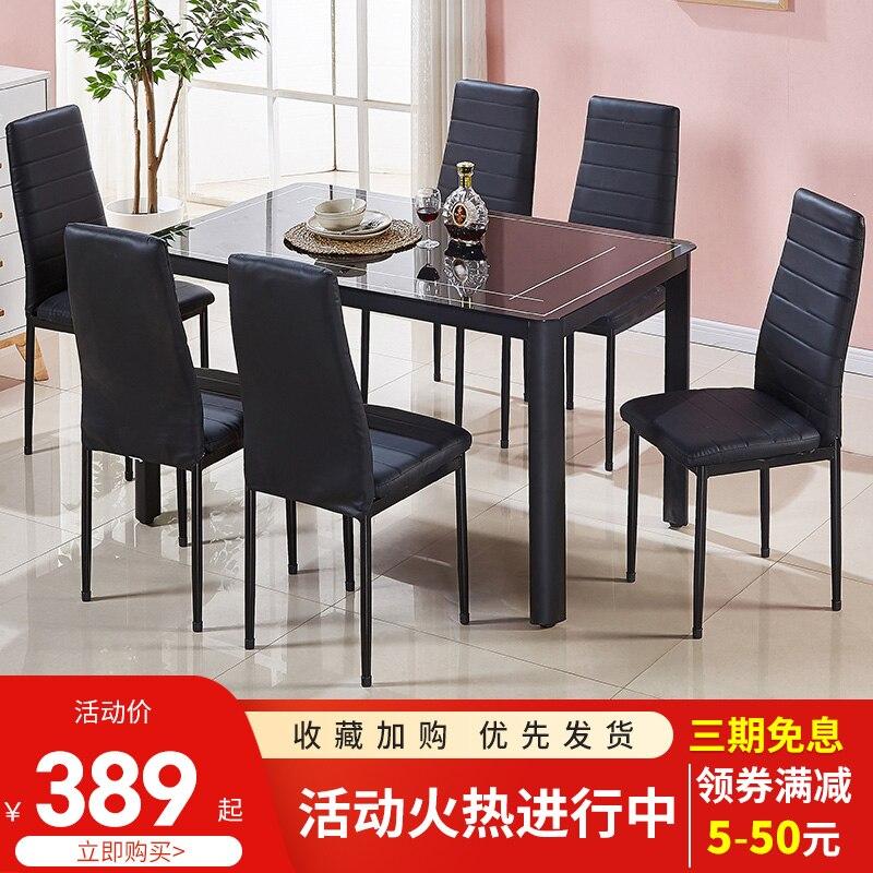 الطعام كرسي بسيط الحديثة المنزلية طاولة طعام كرسي الجمع بين الأسرة الصغيرة بسيطة كرسي بمسند ظهر اقتصادي البراز