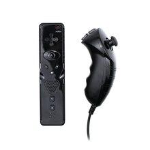 Для контроллера Wii без Motion Plus, с нунчаком, для геймпада Nintendo Wii, беспроводной джойстик