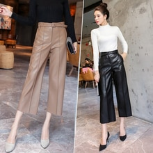 PU Leather Pants Belted 2019 Autumn Winter Women High Waist Faux Leather Ladies Trousers Winter Pants Wide Leg Pants Pantalon