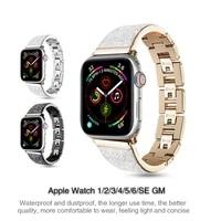 for apple watch strap 6543 generation bracelet stainless steel strap iwatch se 38 mm42 mm apple watch band 44mm40mm bracelet