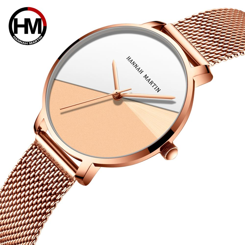 HM Quality Japan Movement Quartz Watch Stainless Steel Mesh Band Vintage Women Waterproof Ladies Ultra-thin WristWatch HM13