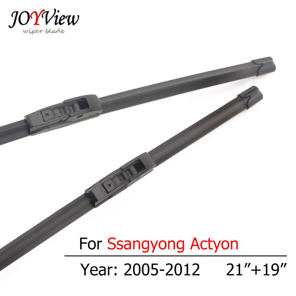 S410 frente del coche limpiaparabrisas para Ssangyong Actyon 2005, 2006, 2007, 2008, 2009, 2010, 2011, 2012, tipo gancho de limpiaparabrisas 21 + 19 pulgadas