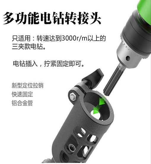Hand electric drill modified propeller can reverse boat fishing small household multi-function outboard propeller accessories enlarge