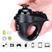 R1 Ring shape 3D Bluetooth 4.0 VR Controller Wireless Gamepad Joystick Gaming Remote Control for lOS