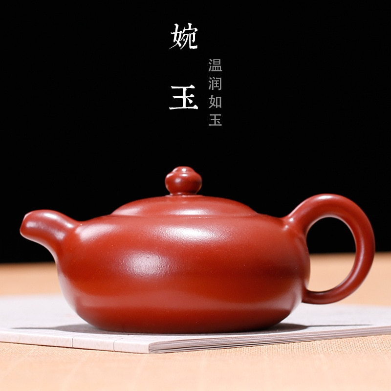 طقم شاي من Yixing Zisha ، خام خام ، Dahongpao ، wanyuhu ، جميع إبريق الشاي المصنوع يدويًا ، إبريق شاي Zhuni ، عرض خاص جديد واحد