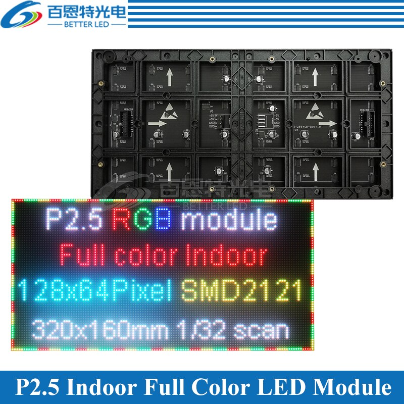 2 unids/lote P2.5 LED módulo de panel de pantalla 320*160mm 128*64 píxeles 1/32 escanear 3in1 SMD P2.5 interior color completo panel de visualización LED módulo