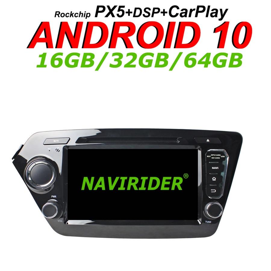 Navirider GPS navigation Pour KIA k2 RIO III 2011 écran tactile DVD Voiture android 10 8Core 64 go rom radio lecteur bluetooth stéréo