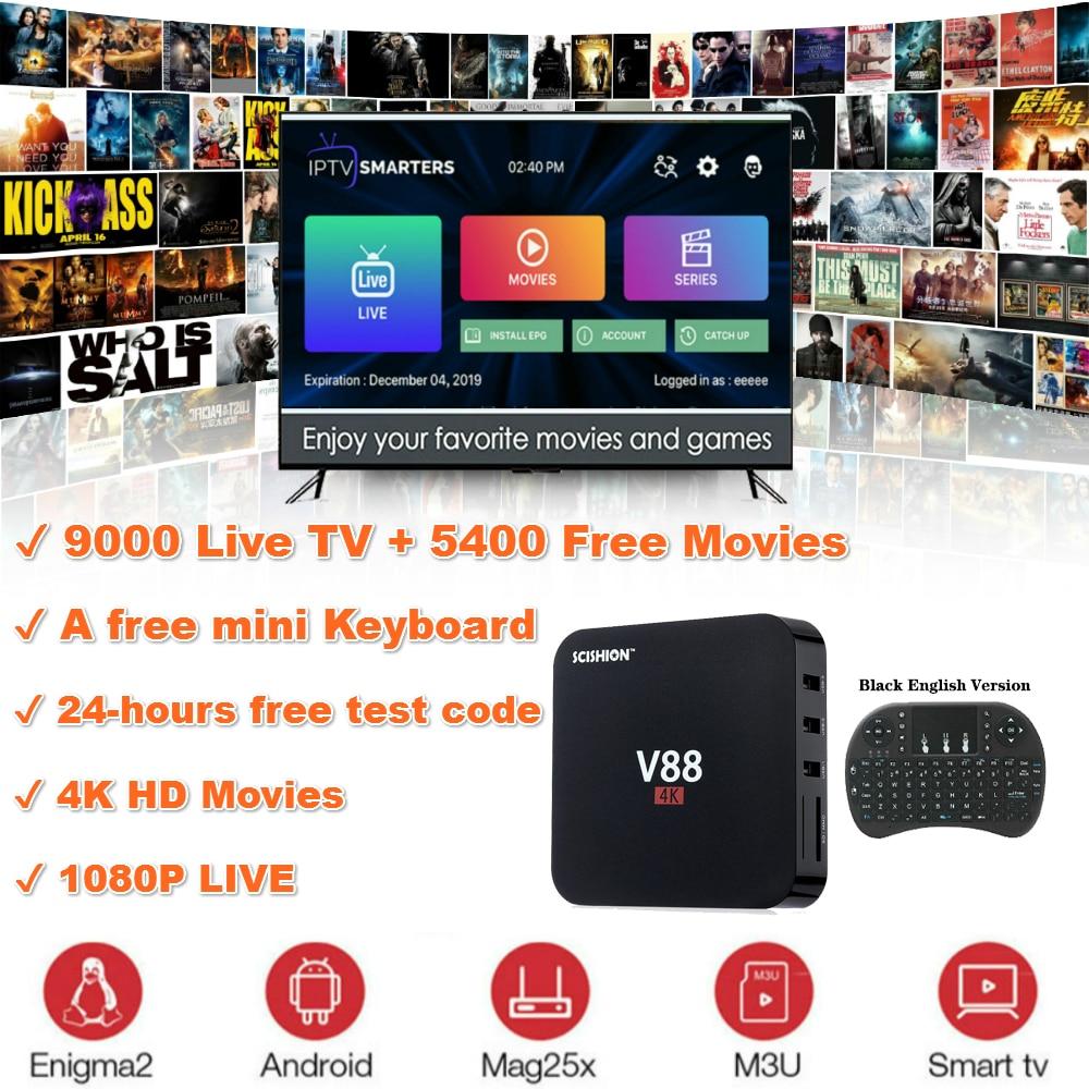 SCISHION V88 Android TV Box IPTV Android 7,1 OS 1GB de RAM 8GB RK3229 Quad Core 1080P WiFi HDMI Smart TV BOX reproductor de medios
