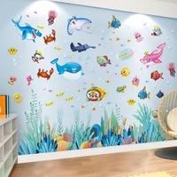 cartoon fish wall stickers diy seaweed plant wall decals for kids room baby bedroom bathroom nursery home decoration