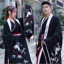 Couples Hanfu ancien chinois traditionnel Costume noir manteau Hanfu adulte Halloween Cosplay Costume pour hommes/femmes grande taille 3XL