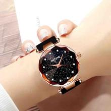 Часы Female Creative Leaf Fashion Leather Belt Wristwatch Diamond Student Analog Quartz Watch Re
