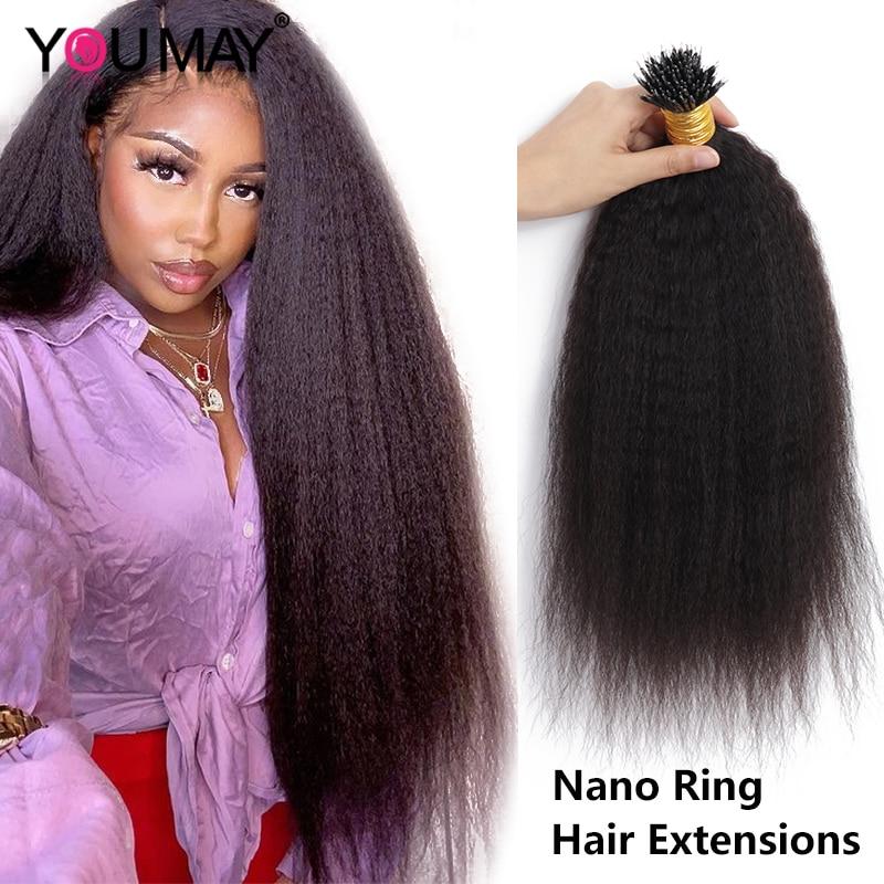Kinky Straight Nano Ring Human Hair Extensions Curly Micro Beads Brazilian Virgin Nano Rings Coarse