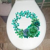ZTTZDY 23 5    23 1CM Art Dessin Anime Plante Maison WC Toilette Decoration Mode Salon Stickers Muraux T6-0012