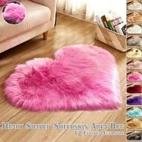 washable faux fur rug heart shape 6cm fluffy rugs for kids bedroom home decor sofas cushions mat soft carpet sheepskin rug d30