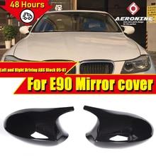 M3 зеркало крышки добавить на стиль ABS черный глянец для BMW E90 3 серии седан 1:1 замена 2 шт боковое зеркало крышка 2005-2007