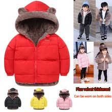Children's thick winter cotton jacket, children's cotton boy and girl baby coat, wear on both sides