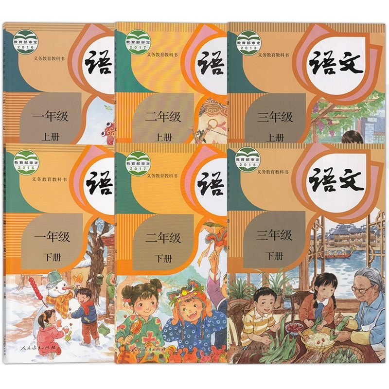 Фото - Chinese Primary Textbook For Student Chinese Primary School Teaching Materials Books Grade 1 To Grade 3 2pcs chinese textbook grade 3 volume i and volume 2 for elementary school children kids early educational textbook
