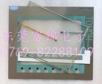schneider 10 4 inch xbtgt5330 xbtgt5340 touchpad protective film