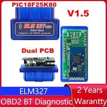 Dual Double 2PCB PIC18F25K80 Firmware 1.5 ELM327 V1.5 OBD2 BT Diagnostic Interface ELM 327 V1.5 Hardware Support More Car 4.8