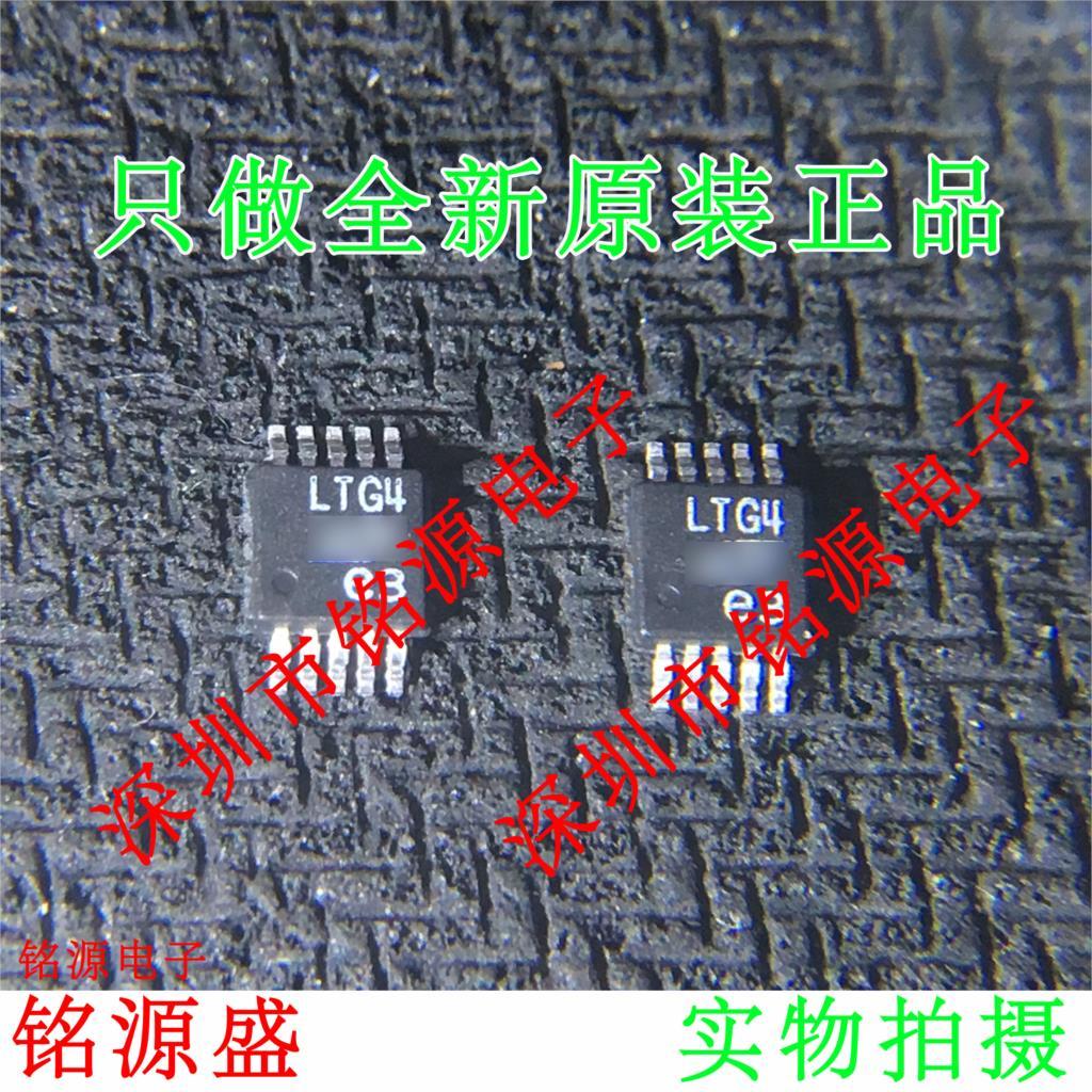 Frete grátis LTC1871EMS-7 LTC1871EMS LTC1871 LTG4 MSOP10 10PCS