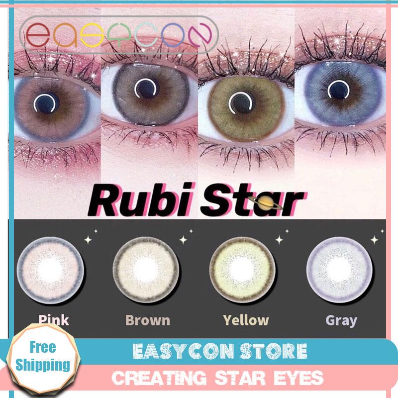 EASYCON cosméticos para ojos rubi Rosa marrón anillo colorido lentes de contacto exclusivo anual ojos belleza alumno 2 unids/par grado opcional