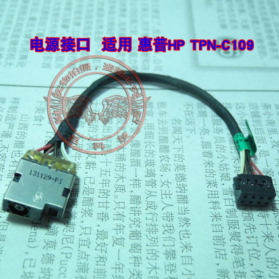 DC Power Jack with cable For HP ENVY 14 15 14-K 14-K002TX M6-K TPN-C109 laptop DC-IN Flex Cable