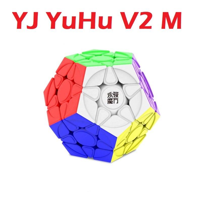yj yuhu cubo magnetico com adesivos de velocidade sem adesivos quebra cabeca de brinquedos