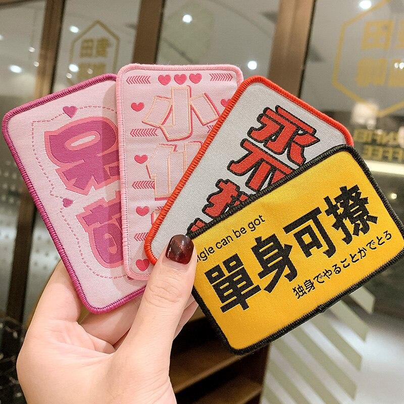 Bang Sticker Post donna influenza Online popolare carino frangia per capelli Grip stabilizzatore Pad testo capelli appiccicosi Magic Hair Patch Velcro