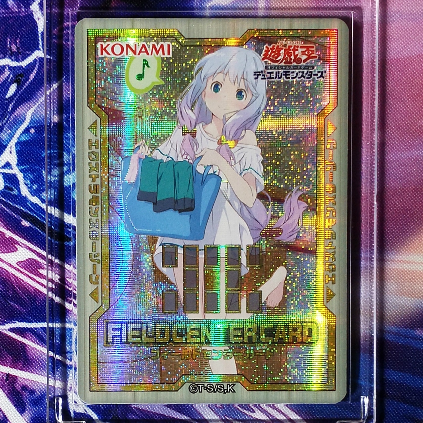 Yu Gi Oh Izumi Sagiri DIY Colorful Toys Hobbies Hobby Collectibles Game Collection Anime Cards