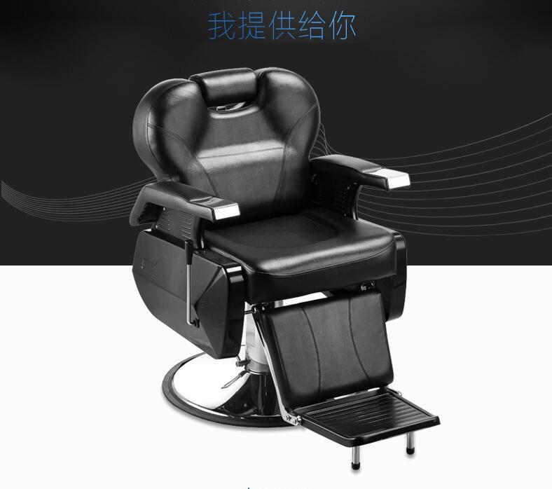 Для мужчин's Парикмахерская масляная голова кресла волос салон специальные бритья средство по уходу за бородой, парикмахерское кресло