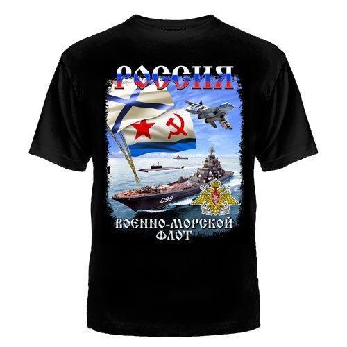 Men Short Sleeves T-Shirt Casua Russische Marine Vmf Tshirt Russland Putin Russia Moskow Russian Armyhip Hop Street T-Shirt