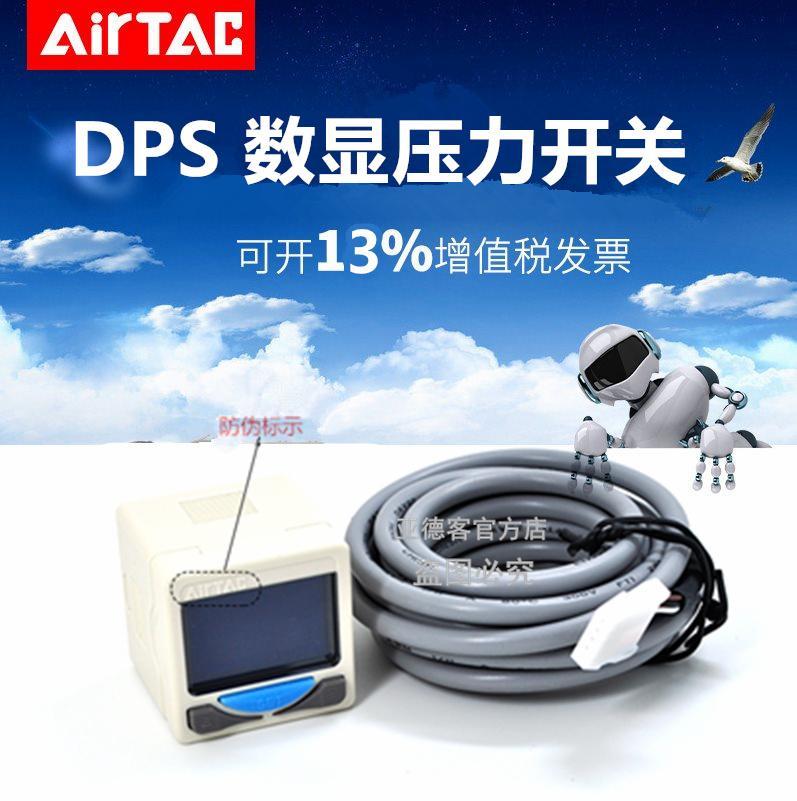 Marca nueva original de AirTAC electrónica digital medidor de presión interruptor DPSN1-10020 DPSN1-10030 DPSN1-10050