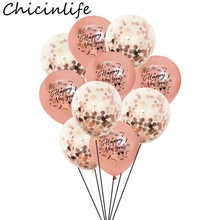 Chicinlife 10Pcs 12inch Happy New Year Latex Balloons Xmas Party Decoration New Year Eve Confetti Ba
