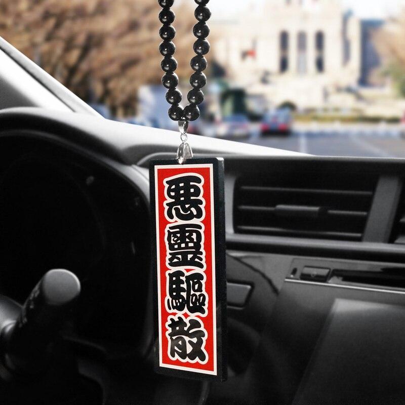 Noizzy Ward Off Evil estilo japonés espejo retrovisor de coche colgante de moda decoración de coche Auto adorno accesorios colgante encanto