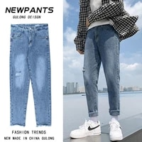 2021 spring mens hole jeans korean fashion brand casual best nine point straight loose long pants free shipping